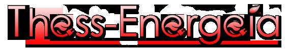 Thess-Energeia - Πάροχος Ηλεκτρικής Ενέργειας και Φυσικού Αερίου